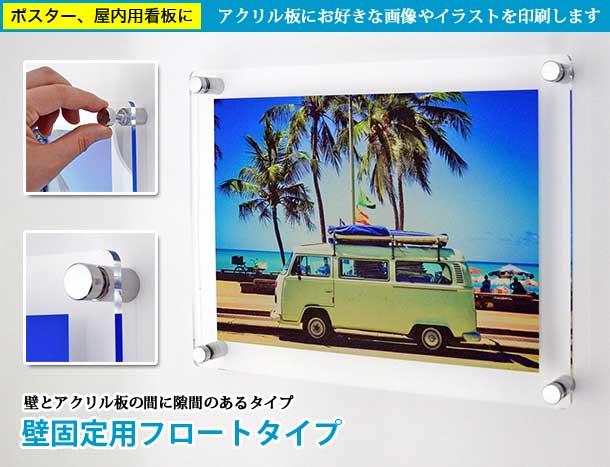 商品のイメージ画像